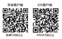 四川大学2020年强基计划(辽宁考生)远程在线面试须知